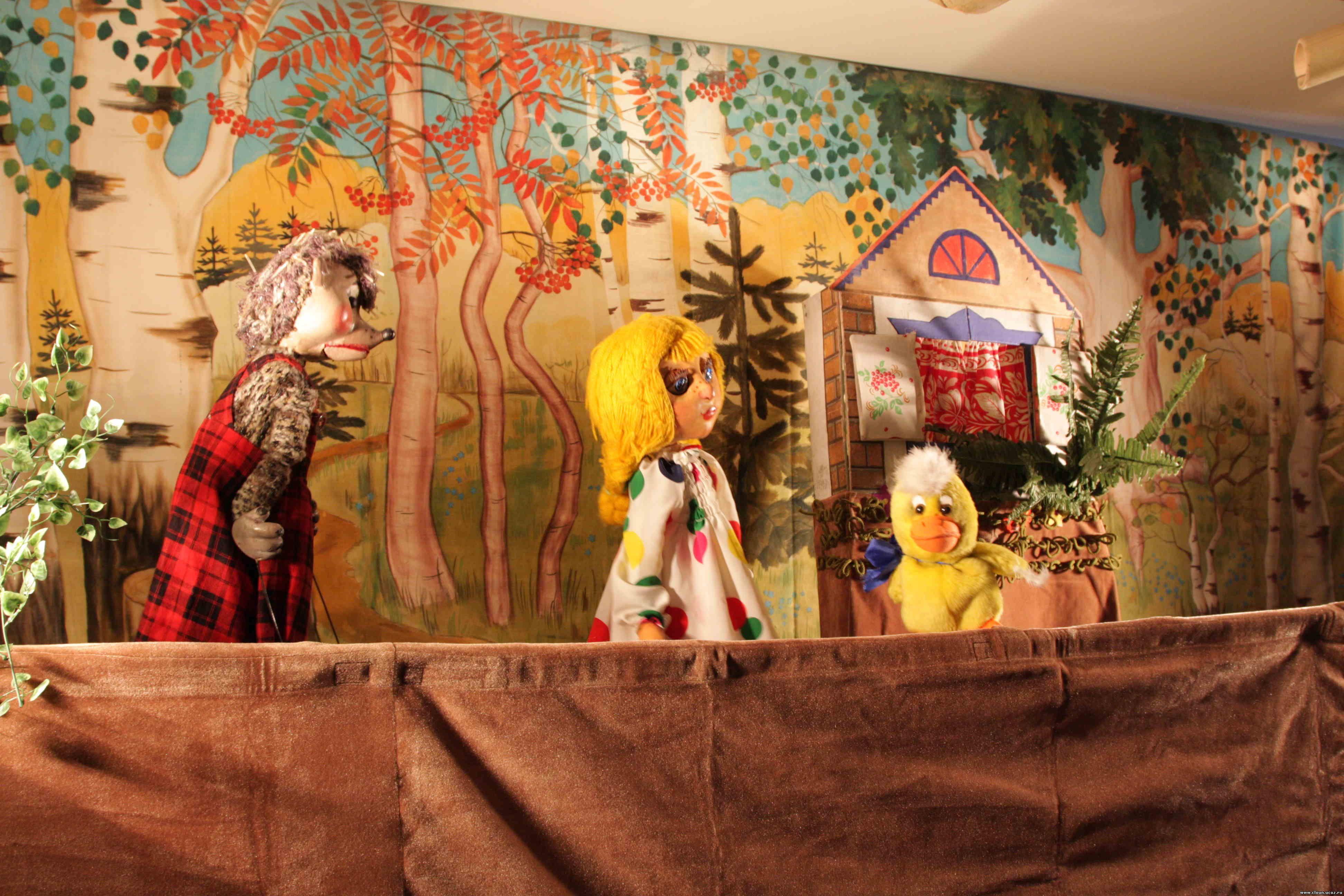 кукольный театр картинки для детей
